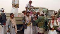 الحوثيون ينشرون عشرات المسلحين في مواقع محيطة بعمران تزامنا مع اقتراب الجيش الوطني