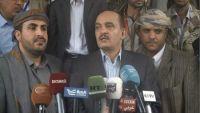 وفد الإنقلابيين يرفض الرؤية التي قدمها مبعوث الأمم المتحدة لحل الأزمة اليمنية