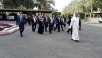 وفد الحكومة اليمنية يصل إلى الرياض