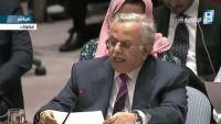 سفير الرياض بالامم المتحدة: مليشيا الحوثي والمخلوع ارتكبت 1700 خرق في الحدود وقتلت 500 سعودي