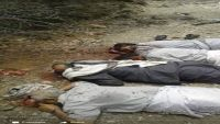 مليشيات الحوثي تعدم أربعة مشائخ في البيضاء ولجنة التهدئة تبعث بلاغا إلى ولد الشيخ