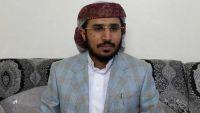 محافظ البيضاء: إعدام مشائخ بني عمر جريمة شنعاء تتنافى مع الاعراف والقوانين الدولية