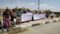 وقفة احتجاجية تطالب بالإفراج الفوري عن العلماء والدعاة المعتقلين بحضرموت