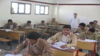 عمران : قيادي في مليشيا الحوثي يستخدم مكبرات الصوت لتسريب الغش في امتحانات الثانوية العامة