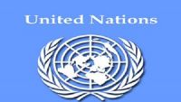 الحكومة اليمنية تدعو الأمم المتحدة لفتح مكتبها في عدن أو أماكن أخرى غير صنعاء