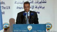 المبعوث الأممي: تعليق المحادثات اليمنية يوم السبت القادم