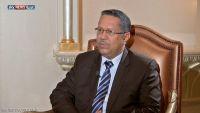 بن دغر: لن نتنازل عن تطبيق القرار 2216 وعلى الأمم المتحدة أن تتوقف عن الكيل بمكيالين مع الأزمة اليمنية