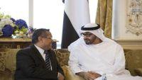 """محمد بن زايد يؤكد لـ """"بن دغر"""" وقوف الإمارات مع التحالف العربي حتى إعادة الشرعية ودحر الكيانات الإنقلابية"""