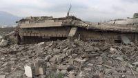حصيلة غارات طيران التحالف على محافظة إب مساء الاثنين(صور)