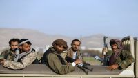 مصادر عسكرية: المليشيات الإنقلابية  تُنكل وتُمثل بجثث ضحايا الحرب