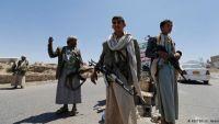 ذمار: مليشيا الحوثي تستحدث نقاطاً أمنية على مداخل المدينة وتشدد من إجراءاتها الأمنية