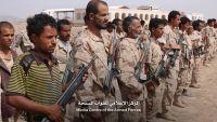 المئات من الضباط والجنود يعلنون انضمامهم لقوات الجيش الوطني بمحافظة مأرب (صور + فيديو)