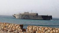 سفينة تابعة للتحالف العربي تفرغ شحنة أسلحة في حضرموت تمهيدا لعملية عسكرية ضد القاعدة