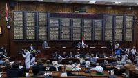 """رئيس حزب الإصلاح يصف جلسة البرلمان بـ""""الخيانة"""" و""""النشاز"""""""