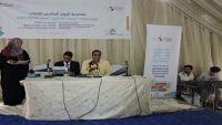 مجلس الشباب العالمي فرع اليمن يحتفي بفعالية بمناسبة اليوم العالمي للشباب (صور)
