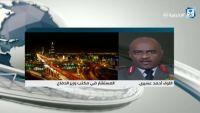 اللواء أحمد عسيري يؤكد مقتل المسؤول عن تدريب المليشيا في صعدة بغارة لطيران التحالف
