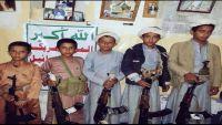 مليشيا الحوثي ترسل دفعة جديدة من أطفال عمران للقتال في صفوفها في الجبهات