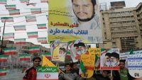 خبير فارسي يعتبر مجلس الانقلابيين في اليمن نواة تشبه النظام الإيراني (ترجمة خاصة)