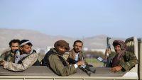 إب : مليشيا الحوثي تختطف العشرات في مديرية الشعر بسبب خلافات مع المحافظ