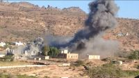 تقرير حقوقي يرصد انتهاكات بالجملة ارتكبتها المليشيا بحق سكان إحدى قرى الضالع