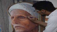 اليمن يحتل المركز الأول في ملتقى الفن التشكيلي الدولي بلندن للعام 2016