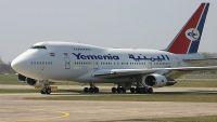 اليمنية تعلن عن بدء تسيير رحلات جوية من الرياض إلى عدن