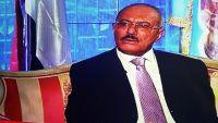 صالح يتحدى الخليج مجددا: مبادرتكم ماتت والقرار 2216 انتهى