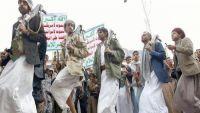 ذمار: تصاعد حدة الخلافات بين الحوثيين وأنصار صالح  بسبب  إقالة قيادات المؤتمر من مناصب حكومية