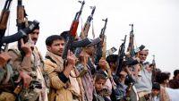 عشرات المسلحين يحاصرون السجن المركزي بذمار للمطالبة بالقصاص من قيادي حوثي