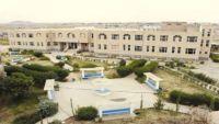 استقالة جماعة لعمادة كلية الطب في ذمار احتجاجا على محاولة الحوثيين الاستحواذ على مقاعد الطلبة