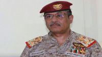 """العميد """"القيز"""" قائدا للمنطقة العسكرية الخامسة بديلاً عن القشيبي (سيرة ذاتية)"""