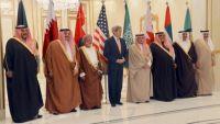 اجتماع خليجي – أمريكي اليوم في جدة لمناقشة نقل البنك المركزي اليمني