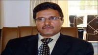 سياسي يمني: الطرف المحايد الذي اقترحه كيري يذكرنا بحيادية البنك المركزي