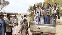 مصادر : مليشيا الحوثي تزجّ بأفراد من عمران في جهات القتال عنوة ودون معرفة أسرهم