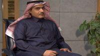 العراق يطالب السعودية باستبدال سفيرها ثامر السبهان