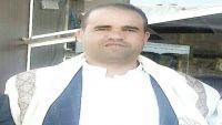 مليشيا الحوثي تقيل قيادي مؤتمري من منصبة بذمار