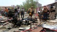الحكومة: تفجير عدن الارهابي محاولة يائسة للنيل من عزيمة اليمنيين الموحدين ضد الانقلاب والإرهاب