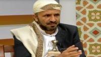غارة لطيران التحالف تقتل مفتي الحوثيين في الطريق الرابط بين صعدة وعمران