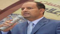 الدكتور وديع العزعزي يكتب لـ ( الموقع بوست): لا حل للأزمة في اليمن إلا بالقرار الأممي