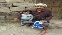 العثور على جثة مواطن قتل بظروف غامضة بعد يومين من اختفائه بمحافظة إب