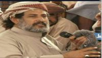الشيخ العكيمي يوجه بتشكيل لجنة طبية لجرحى الجيش الوطني والمقاومة في الجوف