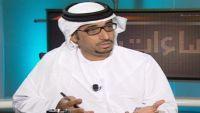 إعلامي اماراتي: ايران دفعت بالعراق السني ليدخل معارك الشيعة في المنطقة مع الحوثيين