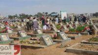 ذمار : وصول عشرات الجثث لعناصر من الحوثيين من جبهات القتال في نهم