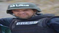 صحافي يمني يفوز بجائزة أفضل مراسل عربي لعام 2016
