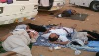 حجاج يمنيون عالقون على منفذ الوديعة الحدودي