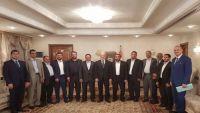 محلل ايراني: رسائل طهران من زيارة وفد الحوثي للعراق تستهدف السعودية (ترجمة خاصة)