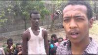 اعتقال مقاتلين أثيوبيين حاولوا التسلل للقتال مع الحوثيين