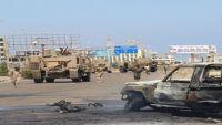 متاهة جنوب اليمن.. ماذا بعد استمرار التدهور الأمني وتلاشي الحراك الانفصالي؟ (تحليل)