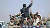 مصادر : مليشيا الحوثي تعتدي على إمام مسجد في عمران لنقله تكبيرات الحجاج بمكبر الصوت