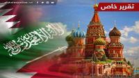 التقارب الخليجي الروسي.. هل يسحب البساط من محور إيران؟